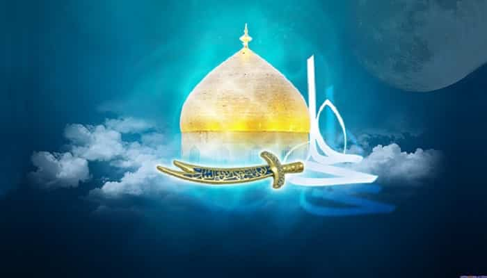 Hazrat Ali RA